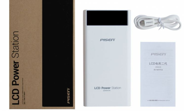 Powerbank Pisen 20000 mAh (TS-D199) con Aliexpress